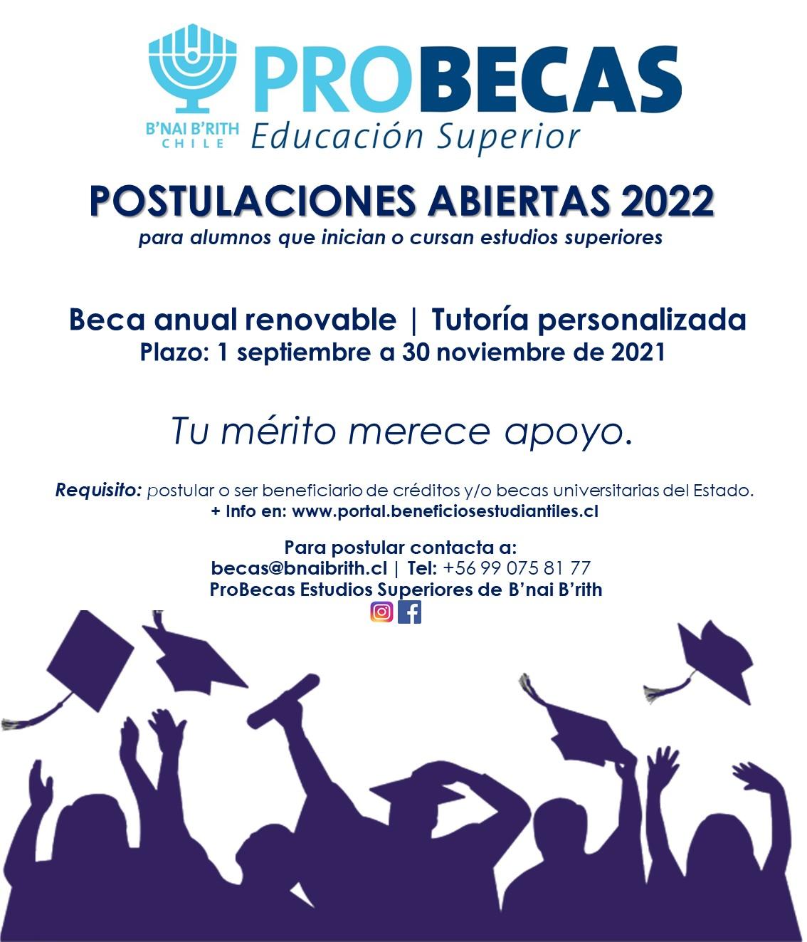 ¡Postulaciones 2022 abiertas!